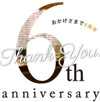 祝6周年☆彡